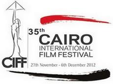 35th Cairo International Film Festival 2012